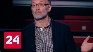 Вечер с Владимиром Соловьевым. Специальный выпуск. Эфир от 19 июня 2017 года