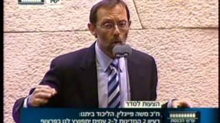 22 מדינות קיבל העם הערבי, ליהודים יש רק אחת Feiglin's Peace Plan for Israel in a Nutshell