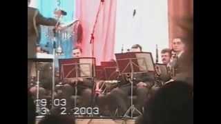 Оркестр КВВКУХЗ г. Кострома 3.02.2003