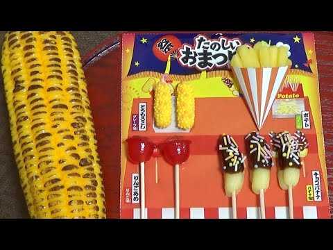 Image result for kracie popin cookin japanese festival