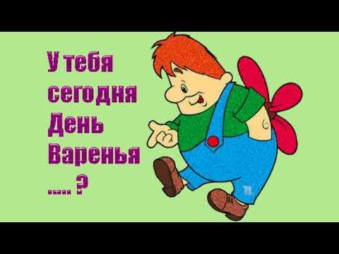С ДНЕМ РОЖДЕНИЯ ВНУЧКА!!!!