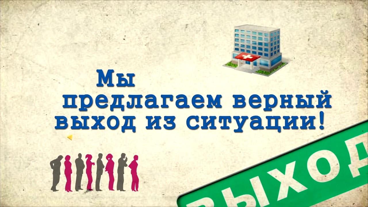 Хочу купить на работу, потому что работодатель не хочет предоставить отпуск на. Подскажите пожалуйста,где можно купить настоящий больничный.