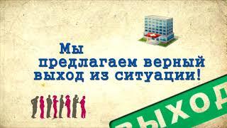 Купить медсправку задним числом в Киеве с доставкой | http://spravkakiev.xyz