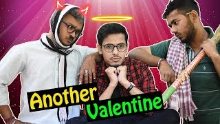 Another Valentine | Valentine's Week Special Video | PUBG | The Bong Guy