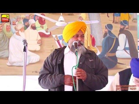 AKHARA (Jagraon) || JOD MELA - 2015, 19th March || HD  || Part 1st.