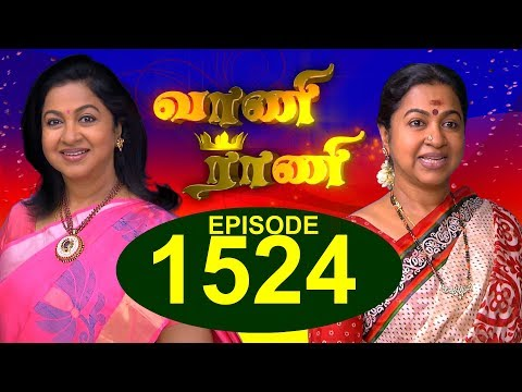 வாணி ராணி - VAANI RANI -  Episode 1524 - 23/03/2018