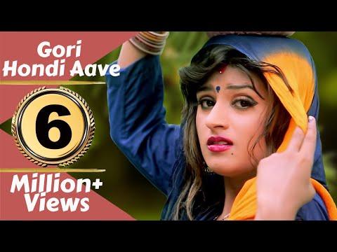 Gori Hondi Aave | Sonu Kundu, Himanshi Goswami | Sapna Studio | New Haryanvi Songs Haryanavi 2018