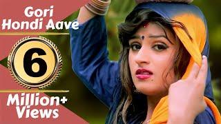 Gori Hondi Aave   Sonu Kundu, Himanshi Goswami   Sapna Studio   New Haryanvi Songs Haryanavi 2018