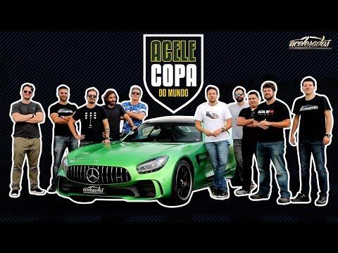 VEM AÍ: A PRIMEIRA ACELECOPA DO ACELEMUNDO DO YOUTUBE AUTOMOTIVO BRASILEIRO E DA GALÁXIA!