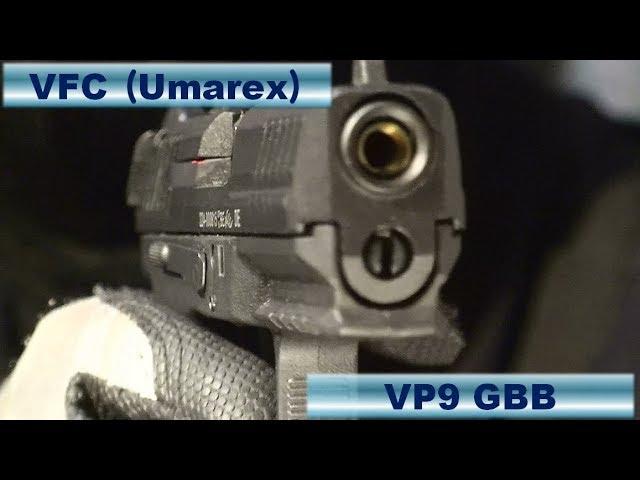 VFC(UMAREX) VP9 GBB レビュー&実射