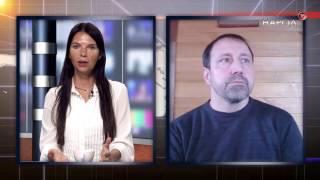 Александр Ходаковский: Мы на пороге большой войны