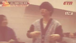 Shinee Key's World Fanfiction