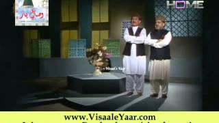 URDU NAAT( Amina Bibi Ke Gulshan)MARGHOOB HAMDANI MEHBOOB HAMDANI IN PTV.BY Visaal