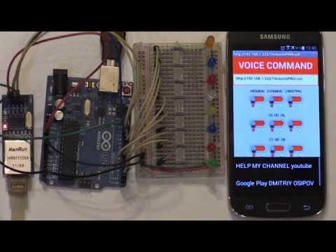 видео: arduino wifi webserver router. Программа для управления нагрузкой по wi-fi с android устройств