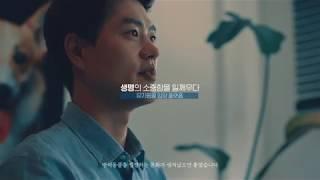 """SBS 캠페인 광고 포인핸드 """"사지 않고 입양하는 문화…"""