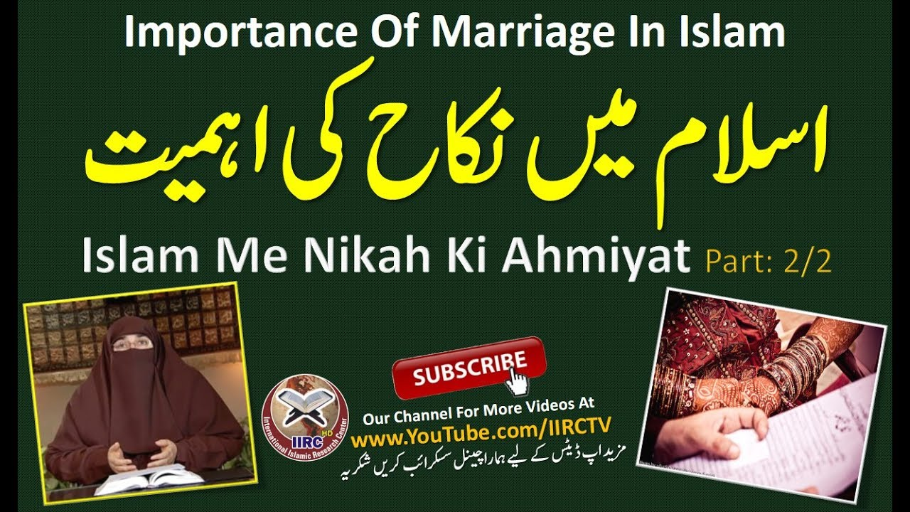 what is the importance of marriage