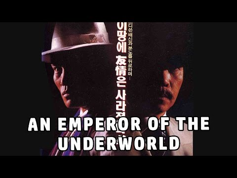 Wu Tang Collection - Dragon Lee Emperor Of The Underworld