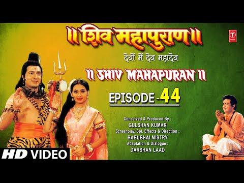 Shiv Mahapuran - Episode 44 thumbnail