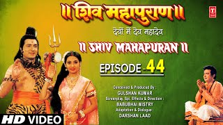 Shiv Mahapuran - Episode 44