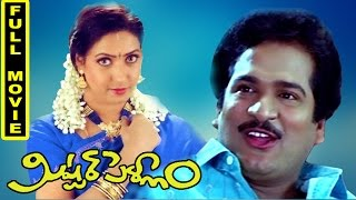 Video Mister Pellam Telugu Full Movie || Rajendra Prasad, Aamani download MP3, 3GP, MP4, WEBM, AVI, FLV Juli 2017