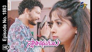 Swathi Chinukulu | 25th September 2019  | Full Episode No 1893 | ETV Telugu