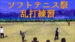 ソフトテニス 船水颯人選手 乱打練習 平久保安純選手 荻原雅斗選手