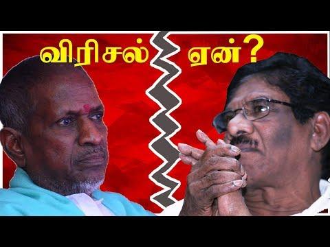 Reason for Ilayaraja Bharathiraja Split