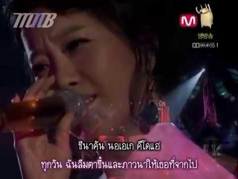 [MNB] Baek Ji Young - 사랑 안해 (Live) [THAI SUB]