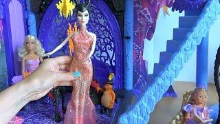 Играем в куклы Барби сериал, Малефисенте удалось подобрать платье на свадьбу