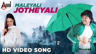 Download Hindi Video Songs - Maleyali Jotheyali | Maleyali Jotheyali | Ganesh | V.Harikrishna | Sonu Nigam Kannada Songs