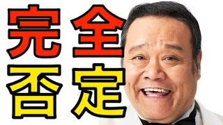 《関連動画》 https://www.youtube.com/watch?v=1dlD1MjPG60 【悲報】入...
