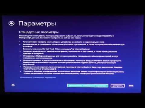 Установка Windows Embedded 8.1 Industry Pro With Update (x64) [Операционная система] 💾
