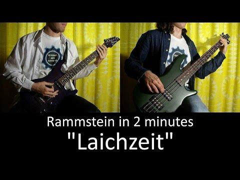 Песня Rammstein - Seemann (минус для бас-гитары и вокала) в mp3 192kbps