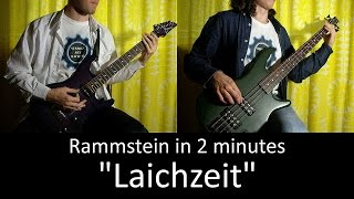 21) Rammstein - Laichzeit (Guitar & Bass cover + TAB | lesson HD)