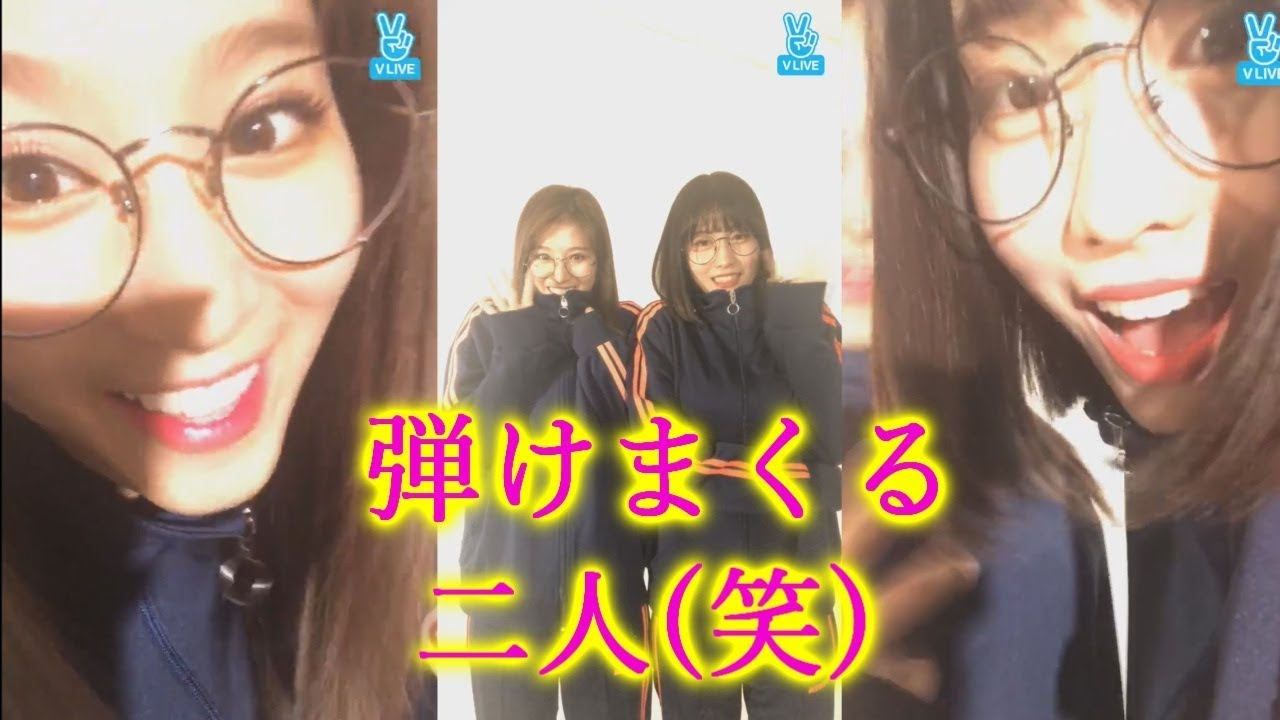 TWICE SANA MOMO 弾けるサナ&モモ(笑)