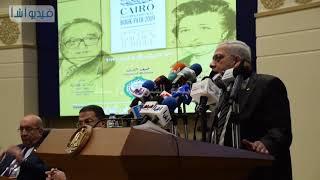 بالفيديو : الثقافة تنظم مؤتمرا لإعلان تفاصيل معرض القاهرة للكتاب
