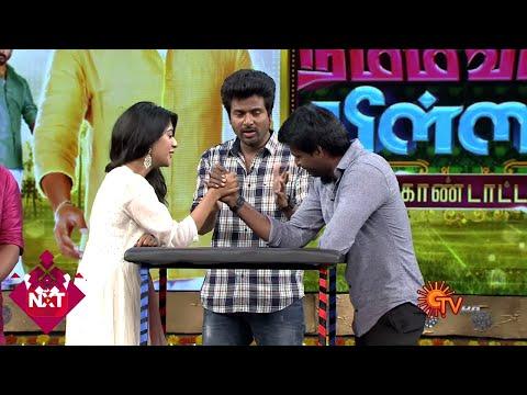 Namma Veettu Pillai team Arm Wrestling Game | Sivakarthikeyan, Soori, Anu Emmanuel | Sun TV