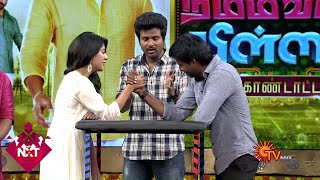 Namma Veettu Pillai team Arm Wrestling Game | Sivakarthikeyan, Soori, Anu Emmanuel | Sun TV
