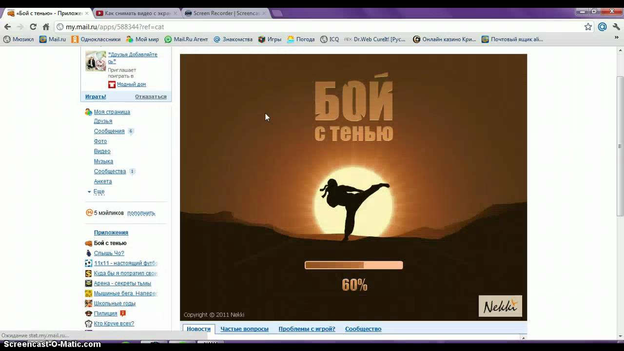 скачиваем программу Cheat E gi e и смотрим видео - by Channel Alikhan Dosym