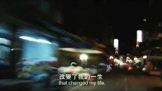 【肉圓哥阿順】(SD標準畫質版)the Story of Chiou Ho-shun (English Subtitle)