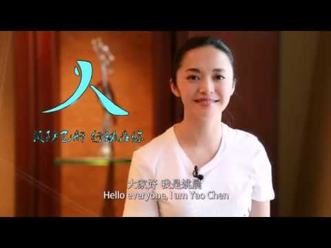 Love Begins Before Birth: Actress Yao Chen