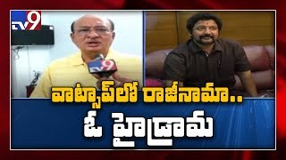 TDP Butchaiah Chowdary counter to Vallabhaneni Vamsi - TV9