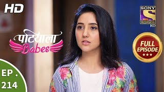Patiala Babes - Ep 214 - Full Episode - 20th September, 2019