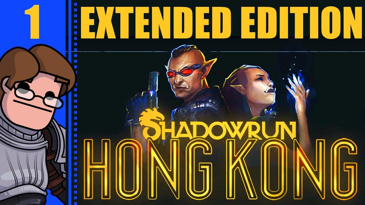 SHADOWRUN HONG KONG BONUS