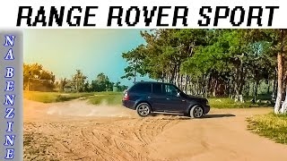 Range Rover Sport Тест-Драйв.