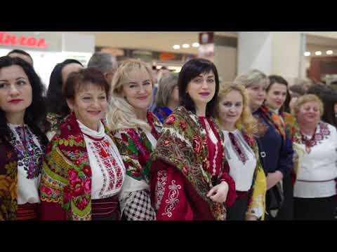 "Наймасовіша коляда м.Тернополя у ТРЦ ""Подоляни"""