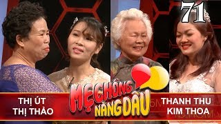 MOTHER&DAUGHTER-IN-LAW|EP 71 UNCUT| Thi Ut - Thi Thao | Thanh Thu - Kim Thoa | 210718 💛