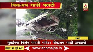 Thane | Pickup Truck Accident