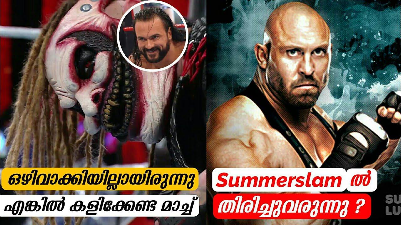 Fiend Bray Wyatt Pitched SummerSlam Opponent  😲 | Ryback Return in Summerslam 2021 🤔 | WWE Malayalam