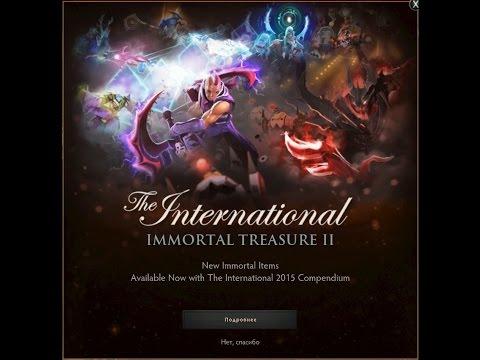 видео: Новая сокровищница immortal treasure 2 и курьер для владельцев ti compendium 2015 в dota 2
